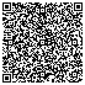 QR-код с контактной информацией организации ИНЖСТРОЙ ТОО