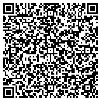 QR-код с контактной информацией организации ИНТРАНС