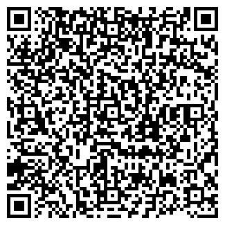 QR-код с контактной информацией организации Айден