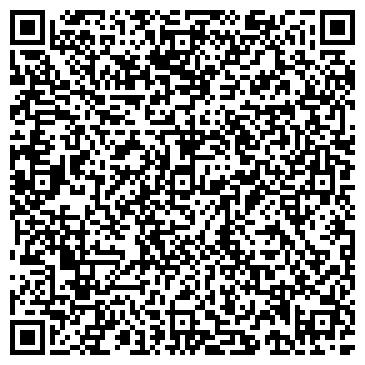"""QR-код с контактной информацией организации Салон кожи и меха """"Зимний Дом"""""""