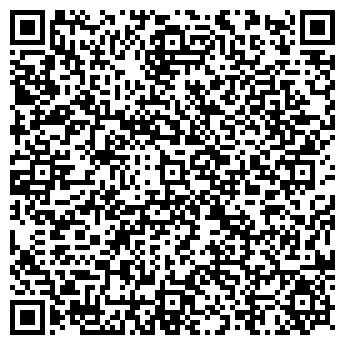 QR-код с контактной информацией организации Irene Sin