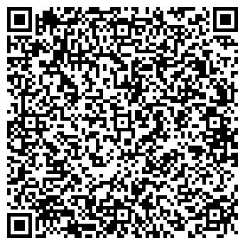 QR-код с контактной информацией организации WineExpert