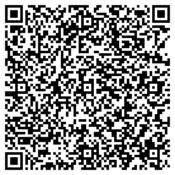 QR-код с контактной информацией организации Субъект предпринимательской деятельности vectorsport