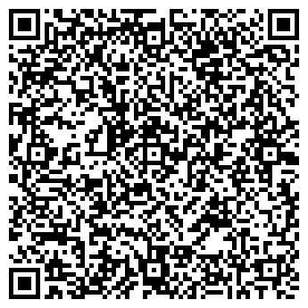 """QR-код с контактной информацией организации ЧП """"Пилецкий"""""""