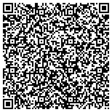 """QR-код с контактной информацией организации Интернет-магазин """"Ledi Moda"""""""