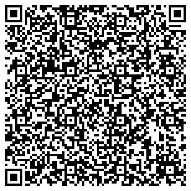 """QR-код с контактной информацией организации Интернет-магазин """"Бель"""""""