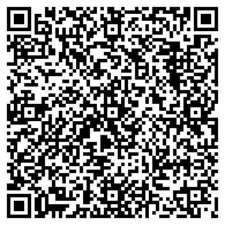QR-код с контактной информацией организации PAMIRA