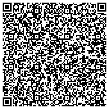 QR-код с контактной информацией организации «Твой Стиль» - модная женская одежда оптом и в розницу. Обувь, сумки