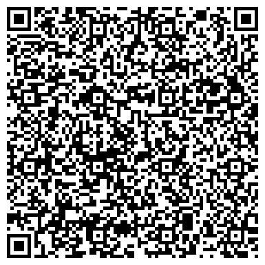 """QR-код с контактной информацией организации Интернет магазин """"Un Parfume"""""""