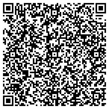 """QR-код с контактной информацией организации Интернет-магазин """"OKSIGEN"""""""