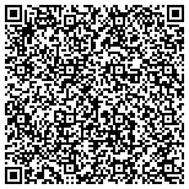 """QR-код с контактной информацией организации Субъект предпринимательской деятельности интернет-магазин """"Bella-moda"""""""
