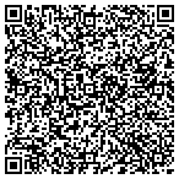"""QR-код с контактной информацией организации TOO """"Dicosta Technologies LTD"""""""