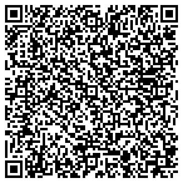 """QR-код с контактной информацией организации Интернет-магазин """"Para Bellum Airsoft"""""""