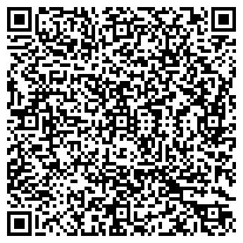 """QR-код с контактной информацией организации Общество с ограниченной ответственностью ООО """"СтоунТек"""""""