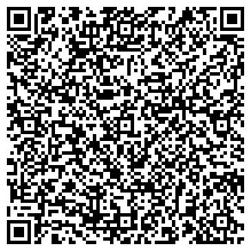 QR-код с контактной информацией организации Техно-Алмаз