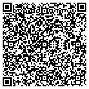 """QR-код с контактной информацией организации Общество с ограниченной ответственностью ТОО """"Амальгама С"""""""