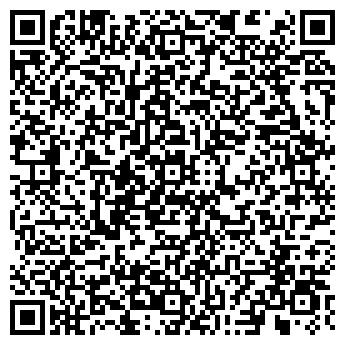 QR-код с контактной информацией организации ООО «ТД «Вектор»