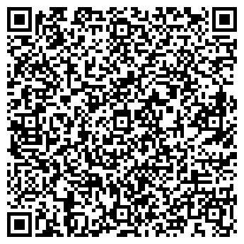 """QR-код с контактной информацией организации Частное предприятие ЧП """"ТРИСМЕГИСТ"""""""