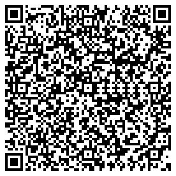 QR-код с контактной информацией организации Стахема-М