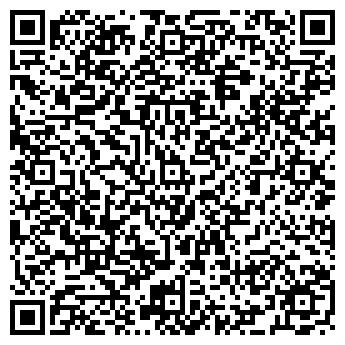 """QR-код с контактной информацией организации Частное предприятие ЧУП """"ПозитивАльфаСтрой"""""""