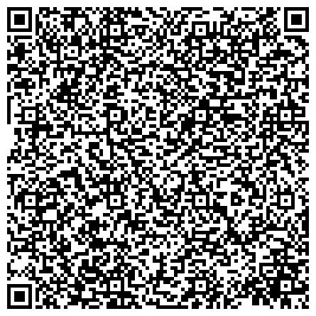 QR-код с контактной информацией организации Государственное предприятие Калинковичский завод бытовой химии КПУП (Kalinkovichi Factory of Household Chemical Goods, CUE)
