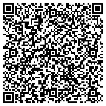 """QR-код с контактной информацией организации ООО """"ХимФлекс"""""""