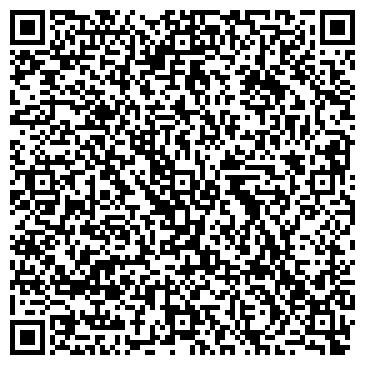 """QR-код с контактной информацией организации ОДО """"Золотой прииск"""""""