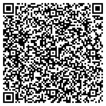 QR-код с контактной информацией организации Частное предприятие ООО АгроХимАльянс