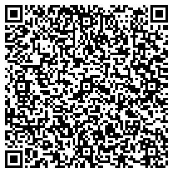 """QR-код с контактной информацией организации УП """"Дизель-91"""""""