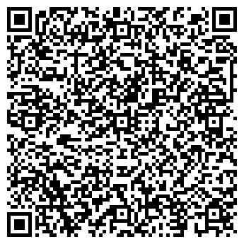 QR-код с контактной информацией организации PS-COMPANY