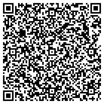 """QR-код с контактной информацией организации ООО """"БелЦвет ПВХ"""""""