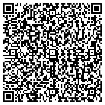"""QR-код с контактной информацией организации ООО """"Талан"""""""