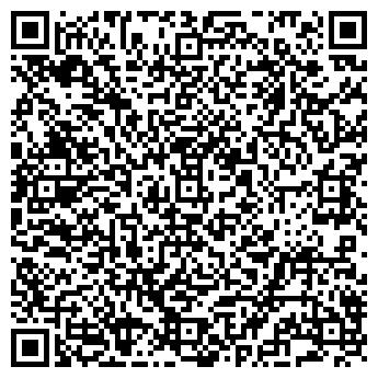 """QR-код с контактной информацией организации ООО """"А-Модульстрой"""""""