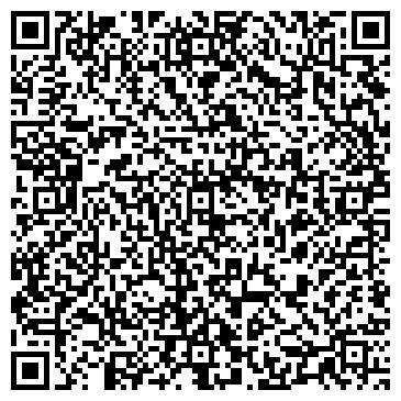 """QR-код с контактной информацией организации ООО """"Стесмол и К"""""""