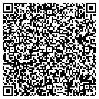 """QR-код с контактной информацией организации Общество с ограниченной ответственностью ООО """"Эндокрин"""""""