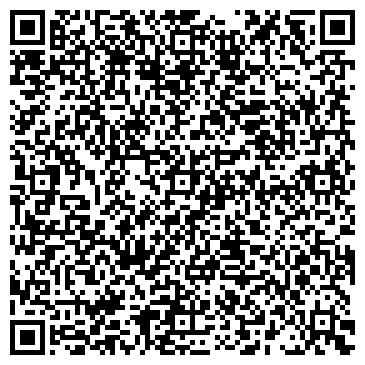 """QR-код с контактной информацией организации СООО """"М-СТАНДАРТ"""""""
