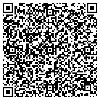 QR-код с контактной информацией организации ХаусУют ООО