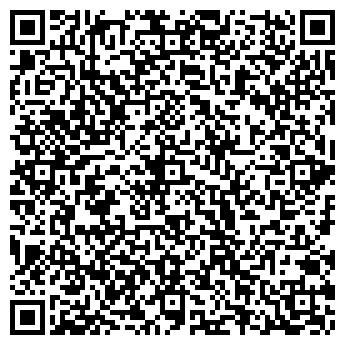 QR-код с контактной информацией организации Общество с ограниченной ответственностью ТОО «ВАСТЕ»