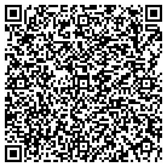 QR-код с контактной информацией организации ООО «Белагролекс»