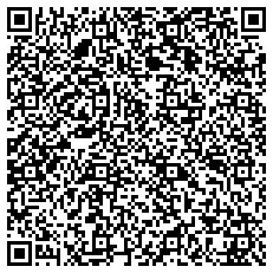 """QR-код с контактной информацией организации Кооператив Филиал Производственного кооператива""""ТЭКС""""Астана"""