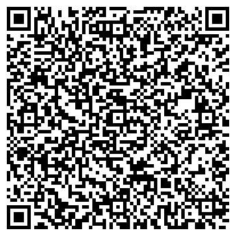 QR-код с контактной информацией организации ТОО «KAZDELIVERY»