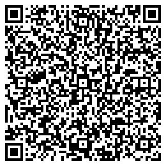"""QR-код с контактной информацией организации ТОО """"Тыныштык"""""""