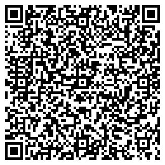 """QR-код с контактной информацией организации """"Аксуат-МКС"""""""