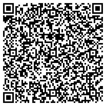 QR-код с контактной информацией организации «Прибой»
