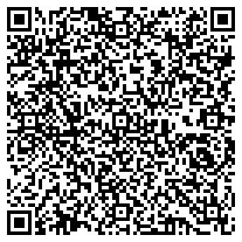 QR-код с контактной информацией организации Частное предприятие ИП Баракят