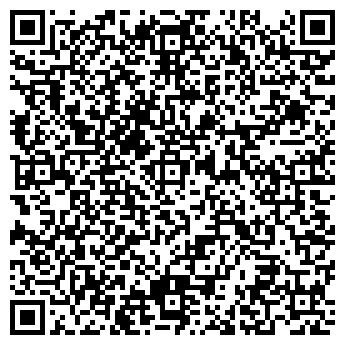QR-код с контактной информацией организации ТОО «Ароматика»