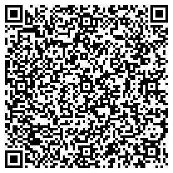 QR-код с контактной информацией организации Субъект предпринимательской деятельности РеалГранд Алматы