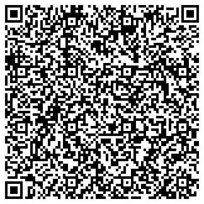 QR-код с контактной информацией организации ТОО DC Asia Supply