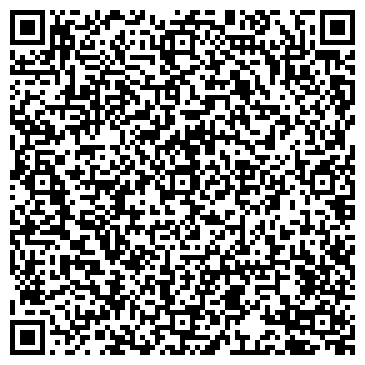 """QR-код с контактной информацией организации ТОО """"Tecno Trade Kompany"""" (Техно Трэйд Компани)"""