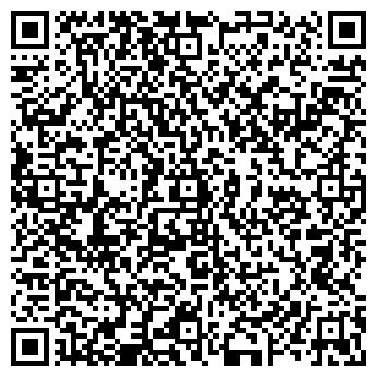 """QR-код с контактной информацией организации ТОО """"ТЕК ОЙЛ"""""""